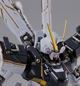 METAL BUILDX-1